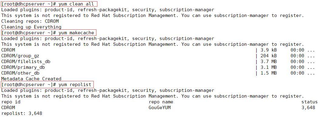 DHCP服务-查看一下YUM仓库的有效性