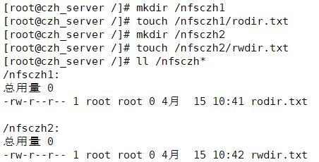 Linux——NFS服务