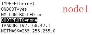 DHCP服务-设置网卡相关信息