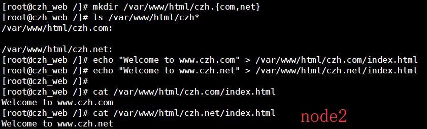修改WEB服务配置文件