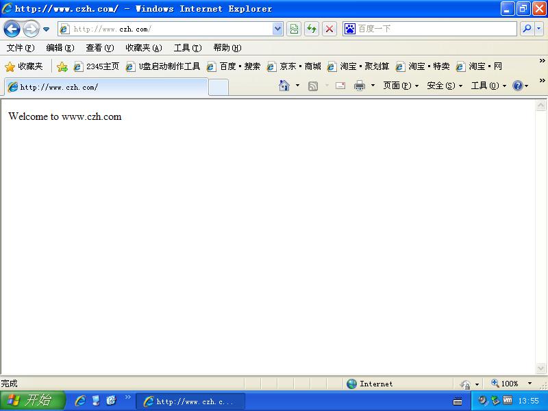 WEB-doing1
