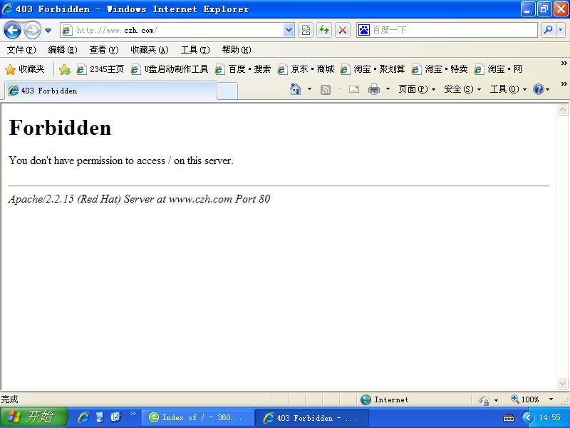 WEB-doing4