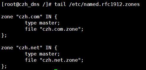 修改DNS子配置文件