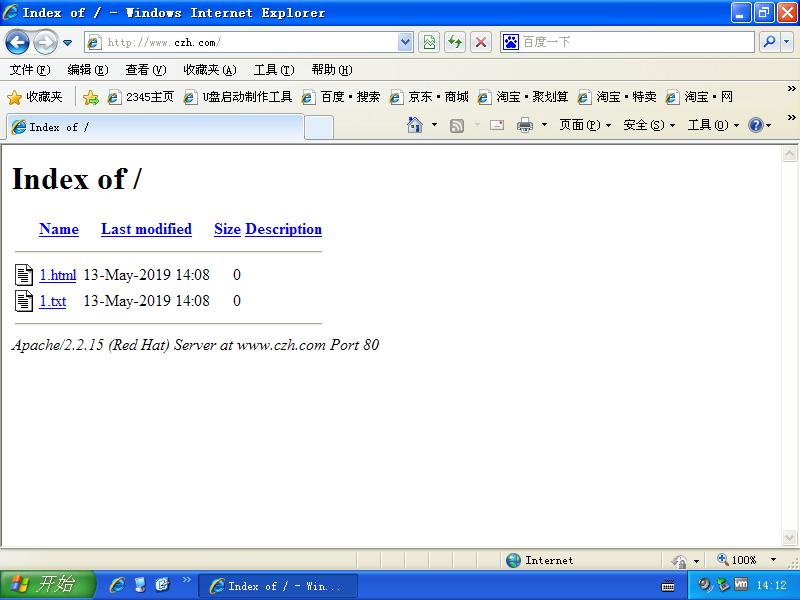 WEB-doing3