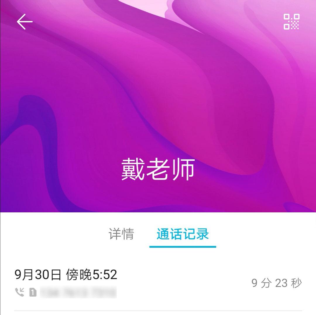 Screenshot_20191004_100425.jpg