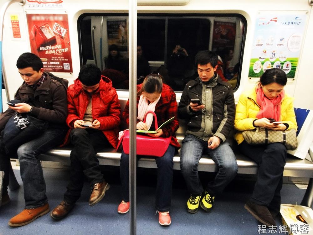 放下手机,过真正的生活。