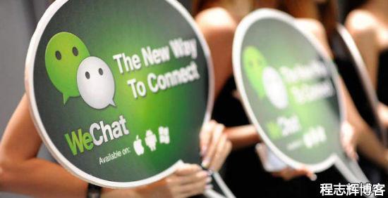 微信提现开始收费 按提现金额的0.1%收取手续费 每笔至少收取0.1元