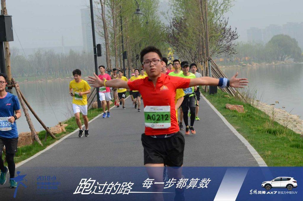 我与马拉松